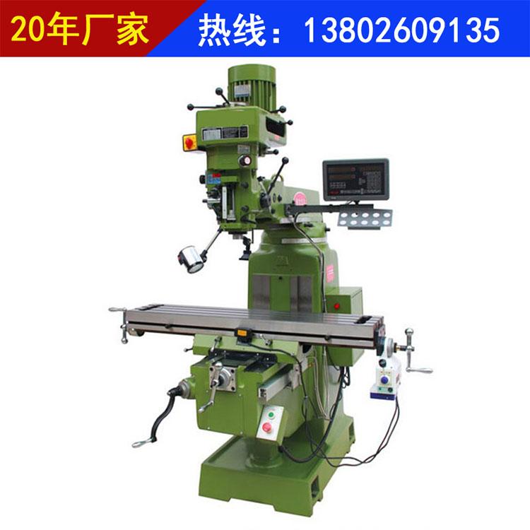 广东4号精密立式炮塔铣床厂家新余分公司