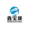 山东鑫宝康辐射防护材料有限公司LOGO