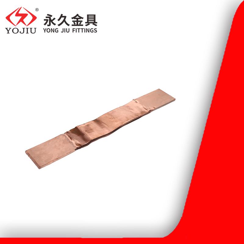 铜母线伸缩节铜软连接铜排MST10*120*500 永久金具