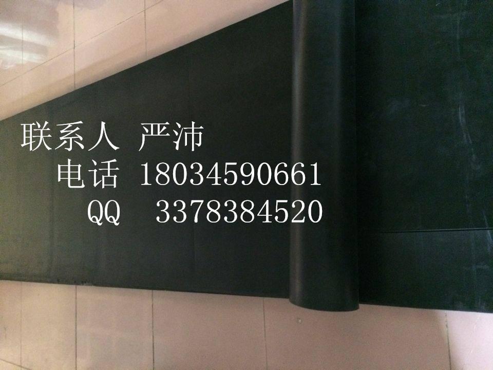 北京配电室专用20kv耐高压红色条纹绝缘胶垫 欢迎选购