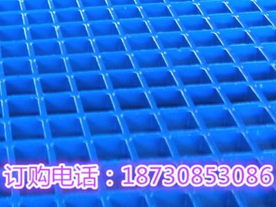 昱诚玻璃钢格栅板|优质玻璃钢格栅板