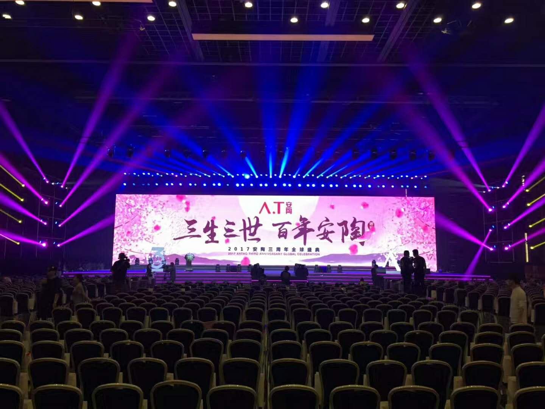 上海专业活动策划布置搭建公司