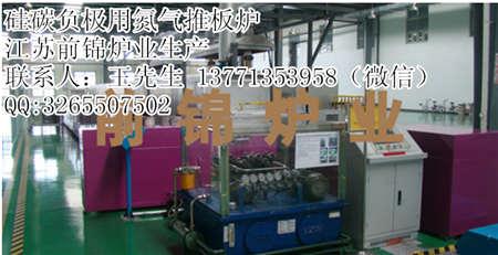 哈尔滨硅碳负极烧结窑炉生产厂家