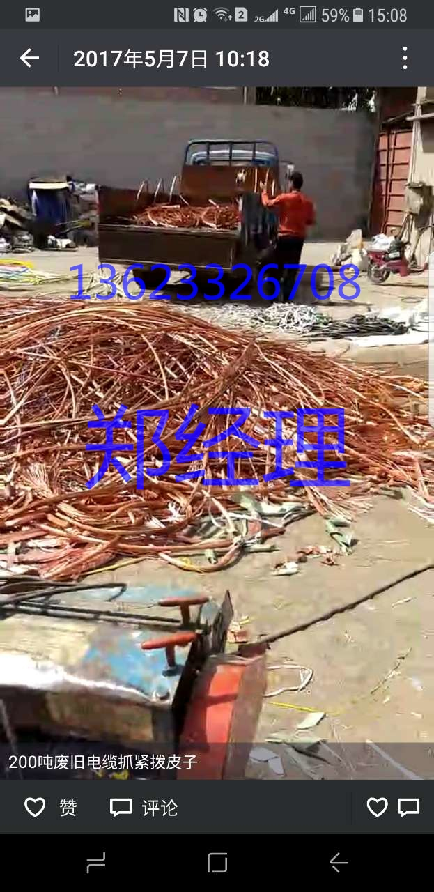 谷城库存电缆回收价格 襄樊谷城(电线回收)行情