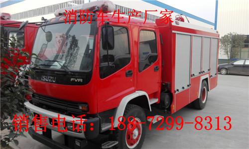 毕节10吨8吨消防洒水车厂家价格销售电话18872998313