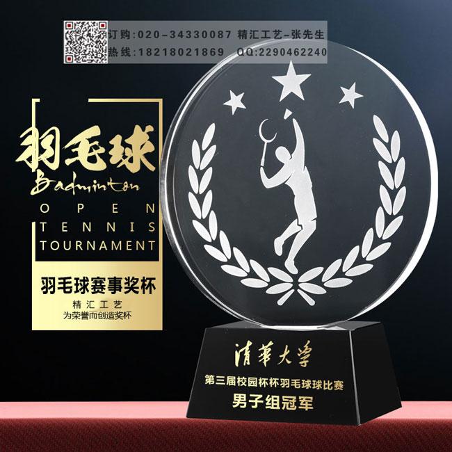 北京羽毛球协会水晶奖杯,一等奖水晶奖杯制作