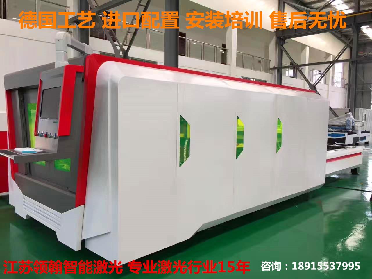 菏澤金屬切割機激光切割機廠家江蘇領翰