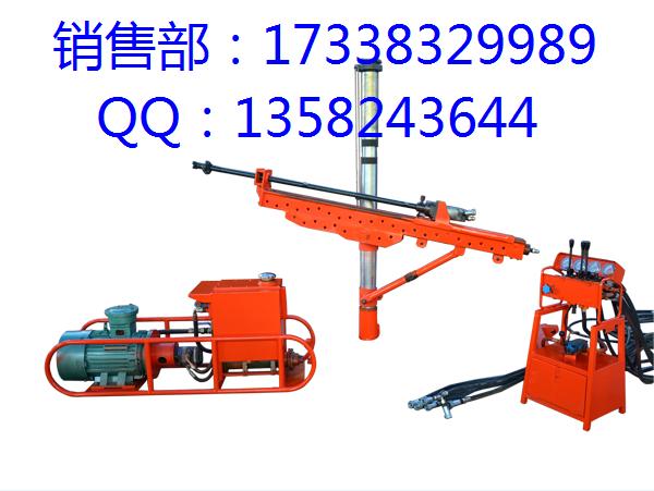 重慶礦用鉆機 ZDY280(500)煤礦用全液壓坑道鉆機 廠家低價直銷