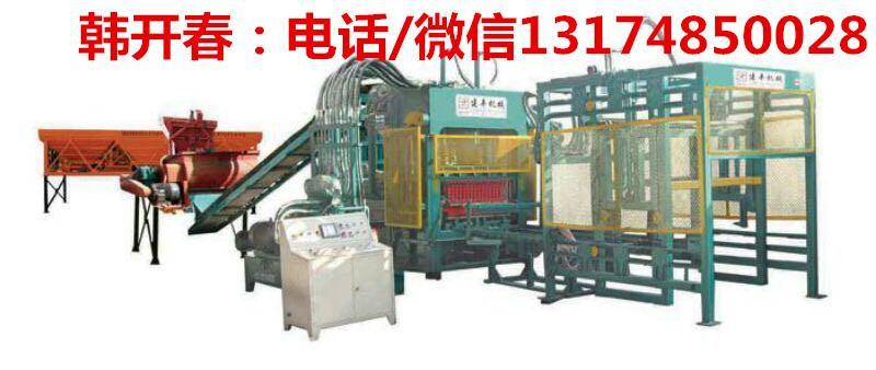 陕西西安彩色面包砖机 水泥制砖机设备 建丰免烧砖机 砖机厂家砖机