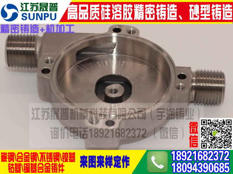 不锈钢泵铸件厂家