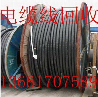 湖州设备专用电缆线回收+湖州二手电缆线回收