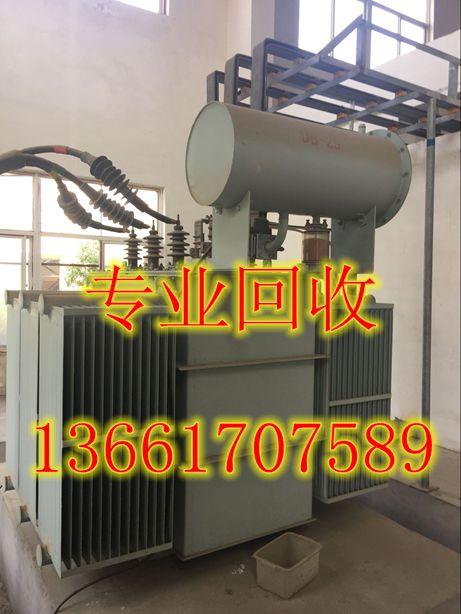 徐汇单位报废变压器求购拆除+徐汇铜芯变压器回收