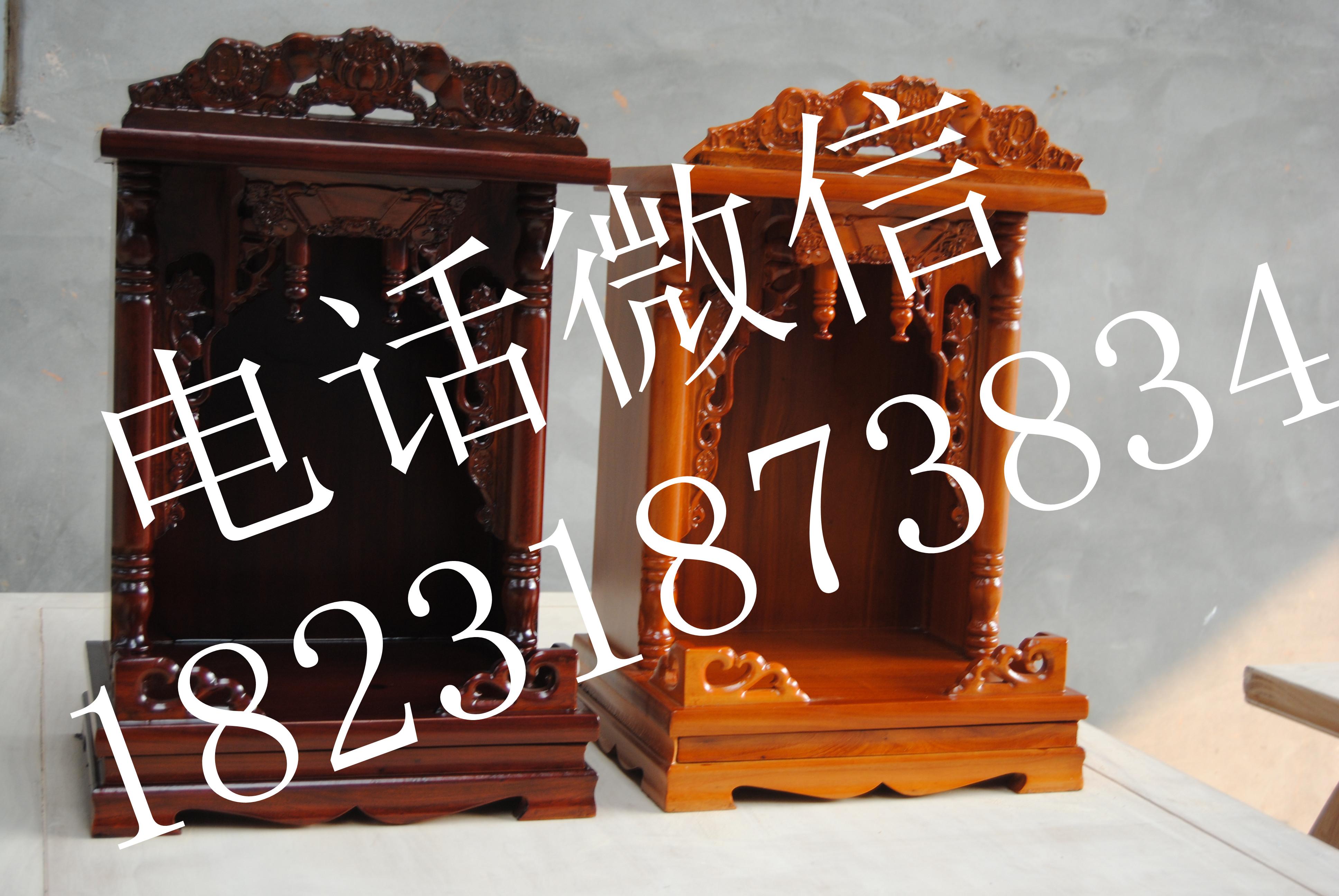 四平公主岭老榆木沙发厂家直销大品牌首选支记牌