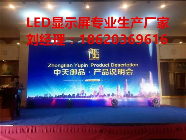 广东肇庆P4/P5/P6/P8/P10/P16户外全彩LED电子显示屏行业领先大品牌
