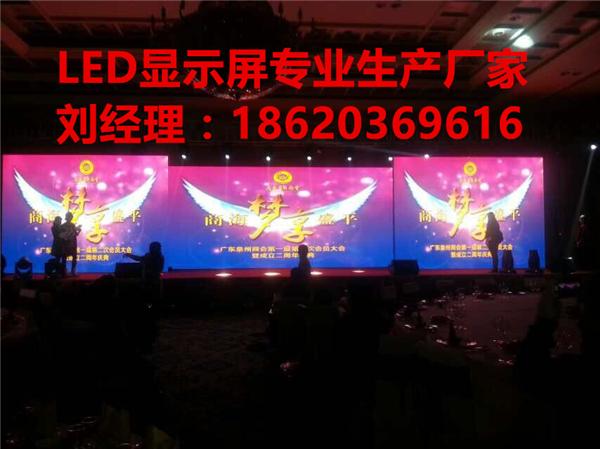 广东河源P3全彩LED电子屏播放超高清视频