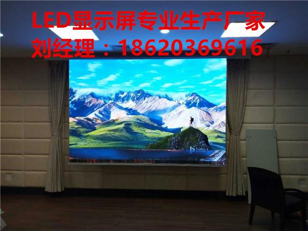 广东梅州P3全彩LED电子屏高刷新高密度