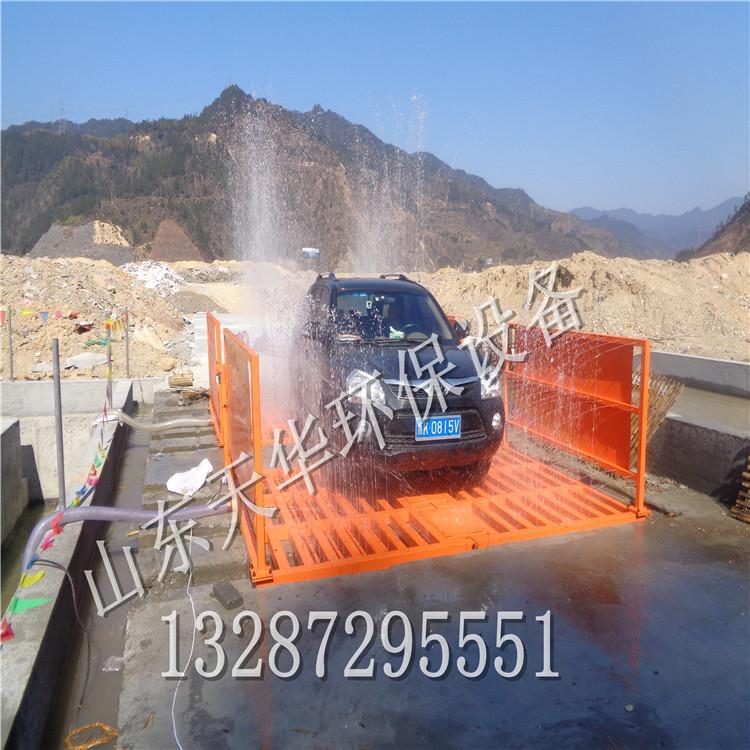 山东天华工程洗轮机 全自动工程车辆洗车机