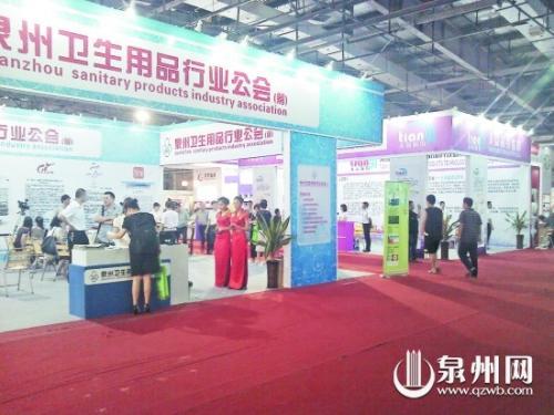 2018上海国际妇幼卫生护理用品展览会
