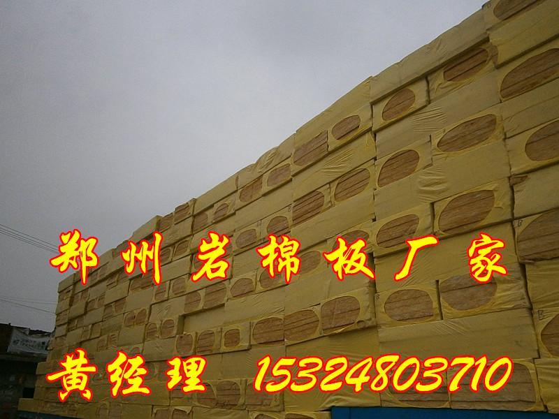 河南郑州岩棉保温板多少钱一平方