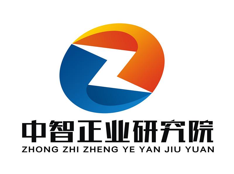 〖2017新版〗中国液化气体汽车槽车项目可行性研究报告(甲级资质)