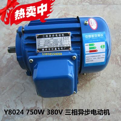 红发y8024 三相异步电动机750w电机纺织机械全铜线380v电机