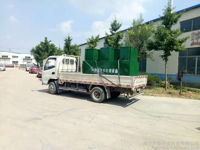 潍坊中泰ztdm-35一体化污水处理设备地埋式污水处理生活污水处理住宅小区污水工业污水厂家直销