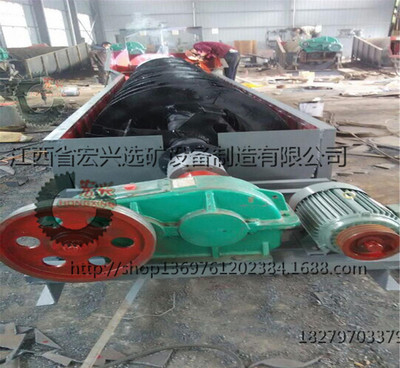 郑州螺旋洗砂机螺旋洗沙设备专业生产螺旋分级机洗砂机价格