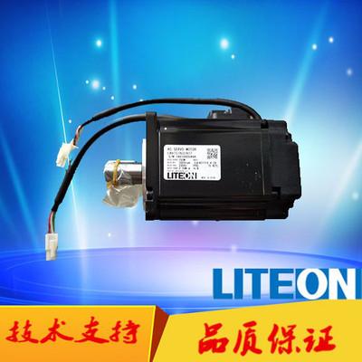 原裝 光寶伺服電機 lmm102n2ln07 不帶剎車 中慣量電機 廠家直銷 帶剎車電機