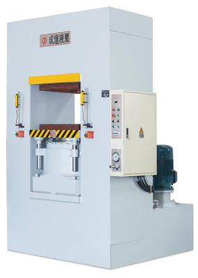 辽宁框架油压机yb-500a 液压机.