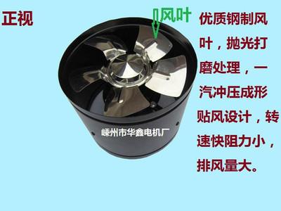 绿舟管道排风扇厨房油烟抽烟风扇排气扇圆筒排气扇卫生间 换气扇