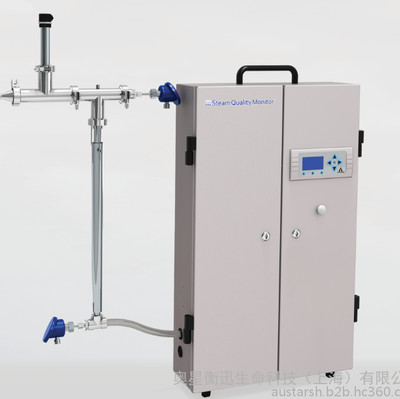armstrongqm-3 纯蒸汽质量自动检测仪