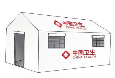 帐篷 中国卫生
