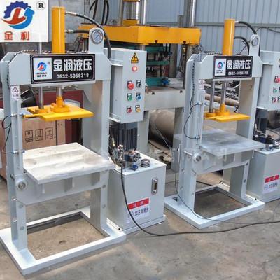 现货供应yq27-5吨小型龙门液压机 塑料盒压装机 鲁