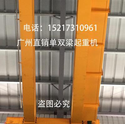 广东广州制作双梁天车 高性能双梁行车吊 无线遥控操作双梁起重机