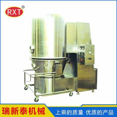 瑞新泰 廠家供應干燥機 gfg系列高效沸騰干燥機