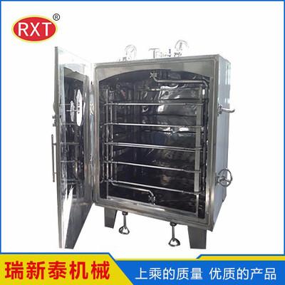 瑞新泰 板式真空干燥 干燥機