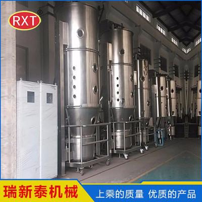 瑞新泰 廠家供應 制粒機 fl沸騰干燥制粒機