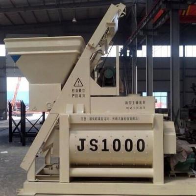 立杰机械 出产武汉js500搅拌机 可定制立式搅拌机 搅拌机厂家 混凝土搅拌机