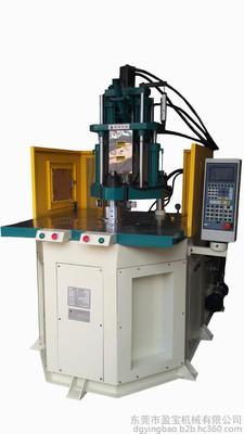 立式注塑机,塑料成型机,铁粉机电感一体成型机