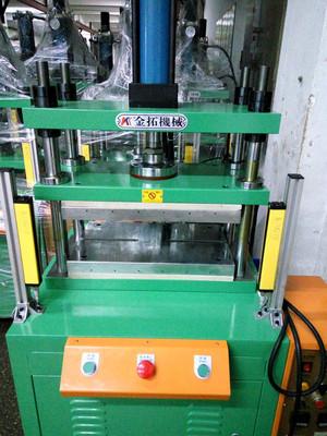 金拓品牌kt530系列热压成型液压机