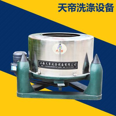 天帝tl-100系列工業脫水機,洗滌設備 洗脫機 洗滌機械,工業洗衣機 洗衣房設備