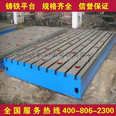 供應t型槽平板直銷供應,t型槽平臺專業生產,t型槽平臺規格定做
