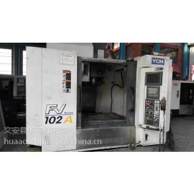 出售台湾永进v102立加,二手一米加工中心