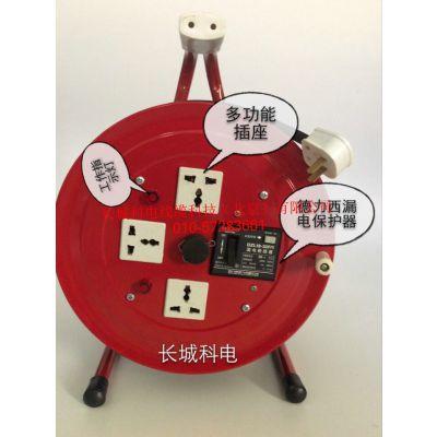 北京電纜盤廠家yzb2*1.5*30米帶漏電保護電纜盤