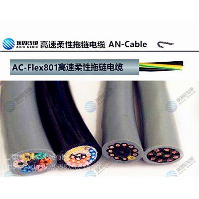 聚氨酯tpu电缆ac-flex902-24*0.5高速运转电缆,高柔性拖链电缆,抗扭曲电缆