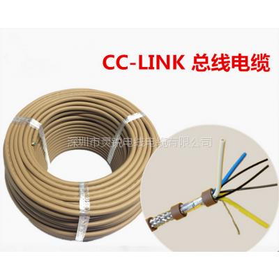 rs485三菱電纜cc-link 3*0.5mm2 rs485雙絞屏蔽三菱電纜