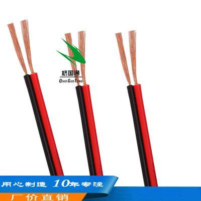 深圳qgt無氧銅絲聚氯乙烯rohs環保rvb紅黑雙并電源線