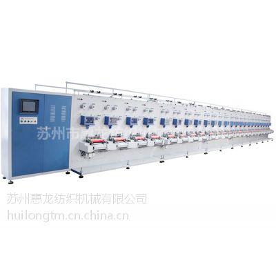 苏州惠龙纺机供应数控空气变形机hlk-a