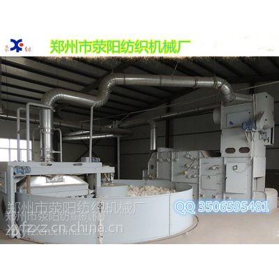荥阳纺机|棉纺机械专卖|被子加工机器|宽幅可调|成套设备