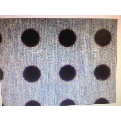 材料厚度小于1mm的激光切割就在西安鐳沃